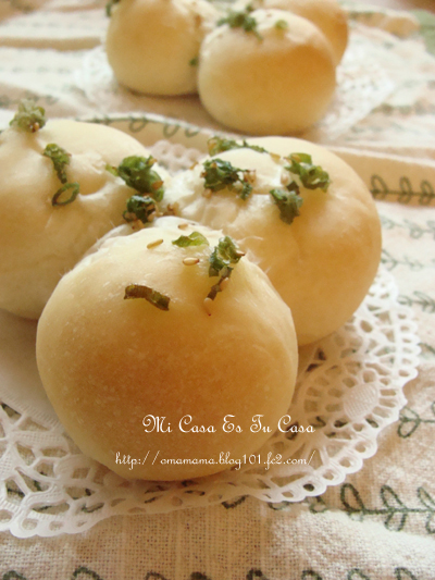 Green Onion Buns