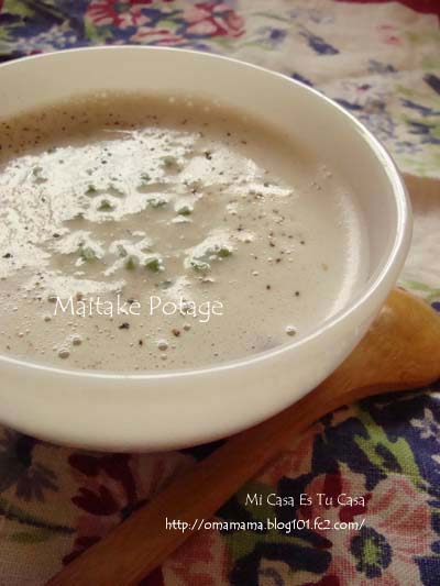 Maitake Potage
