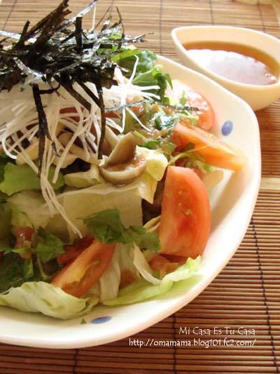 Shimeji Salad