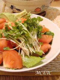 Sptuna Salad