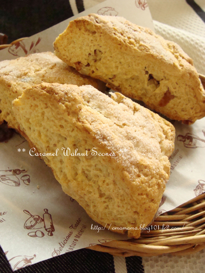 Caramel Walnut Scones