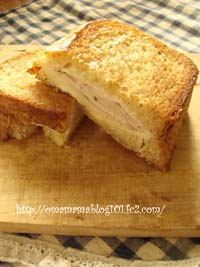Turkey Melt