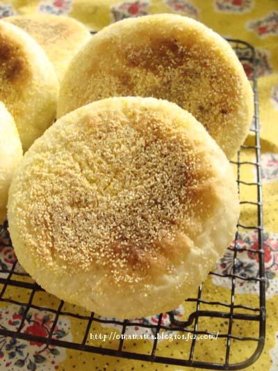 English Muffins 2