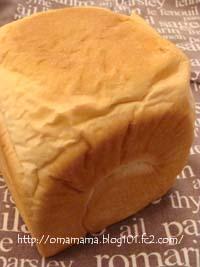 Bread_20101017060040.jpg
