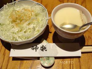 Cabbage_20100811150056.jpg