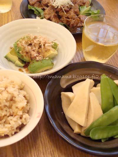 Dinner_20101021075825.jpg