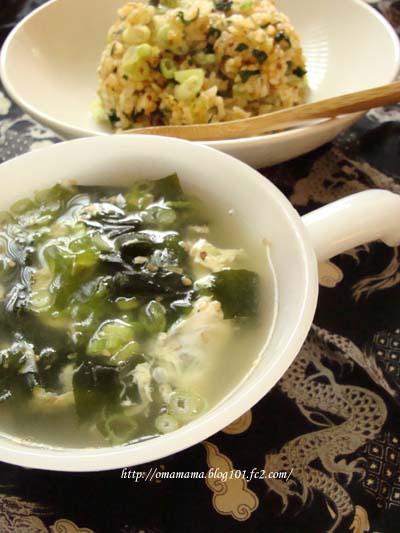 Lunch_20101114150008.jpg