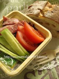 SaladBread_20110406172220.jpg