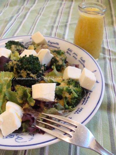 Salad_20110303014141.jpg
