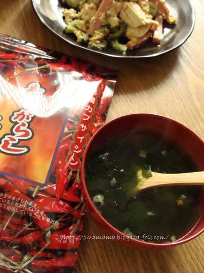 Soup_20100729145445.jpg