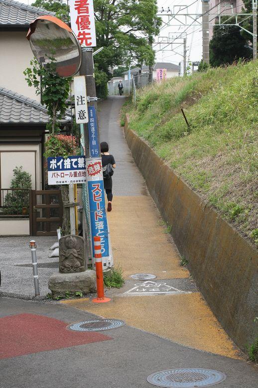 2011062301yotukaidou.jpg