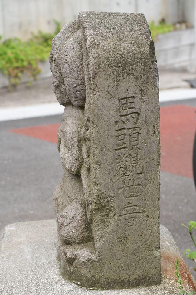 2011062304yotukaidou.jpg