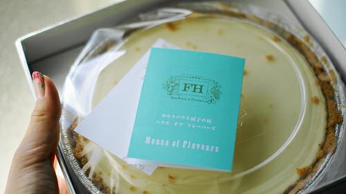 1076ハウスオブフレーバーズのチーズケーキ