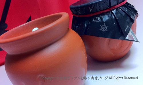 1079-1魔法の壷プリン1