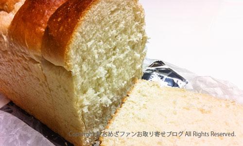 1242-1@食パン
