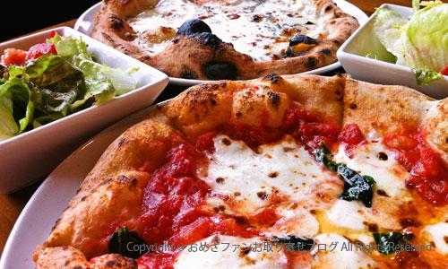 1315-1イルフォルノドーロのピザ