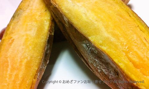 1362-3冷やし芋