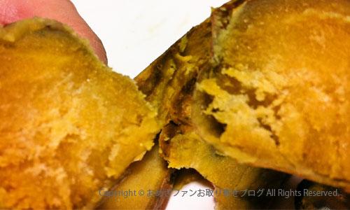 1362-4冷やし芋