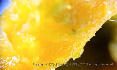 1362-9冷やし芋