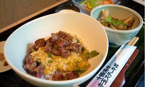345牛玉丼