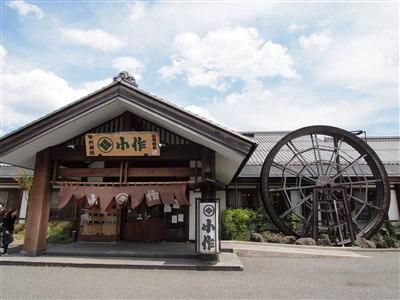 富士周辺12