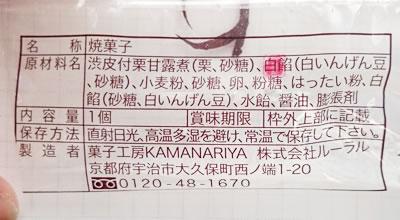 20141021_4.jpg