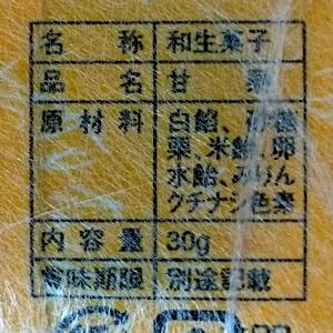 20141029_4.jpg
