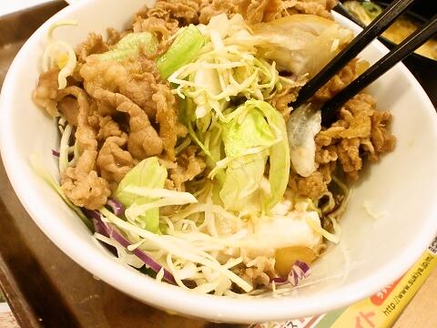 牛丼ライト@すき家