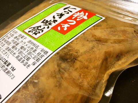 粉つき にっき喉飴(山口製菓)