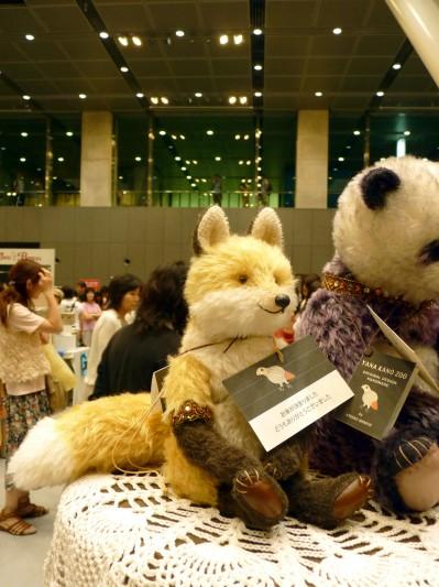2012コンベンションその7