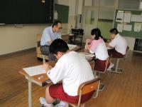授業参観7