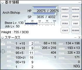 AB130