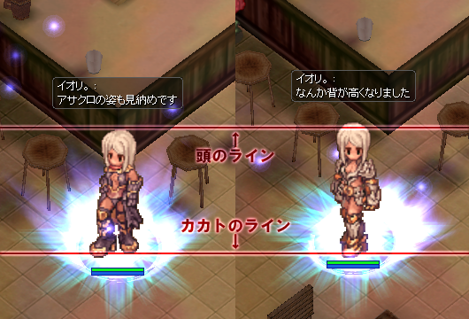 アサクロ→ギロクロ