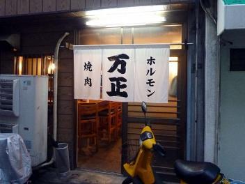 20110527MANMASA.jpg