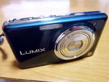 20110717FX77.jpg
