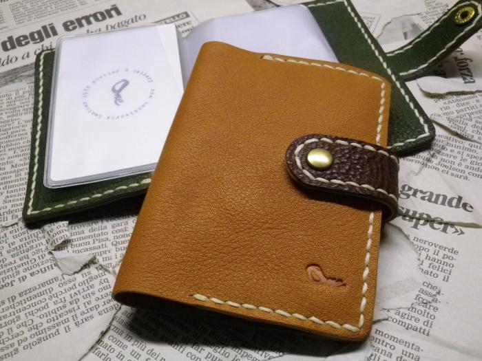 cardpocket_convert_20120110003930.jpg