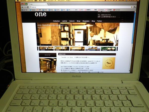one0723.jpg