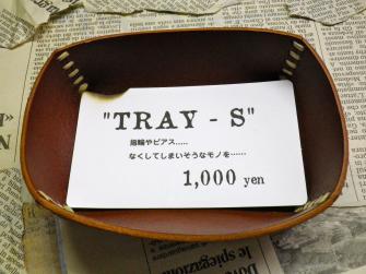 tray3_convert_20120109231314.jpg