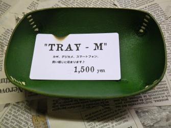 tray4_convert_20120109231340.jpg