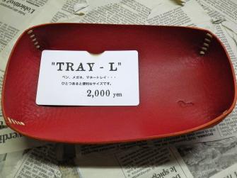 tray5_convert_20120109231402.jpg