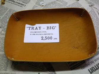 tray6_convert_20120109231434.jpg