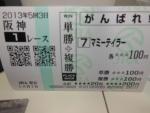 DSCN5984_2013120720155209c.jpg