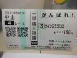 DSCN5985_201312072015535cd.jpg