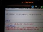 DSCN6134_20131210161831569.jpg