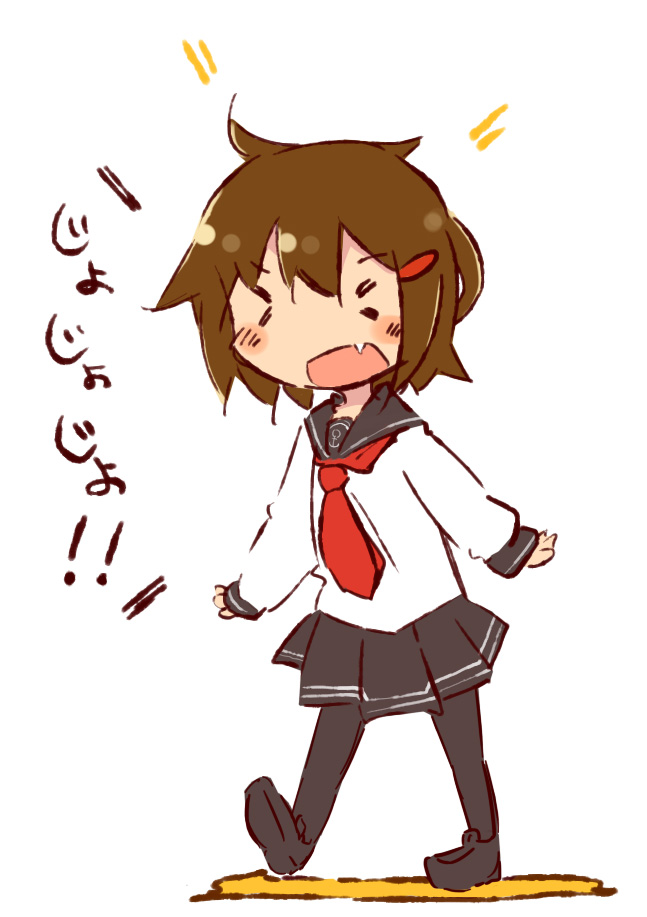 ikazuchichan.jpg