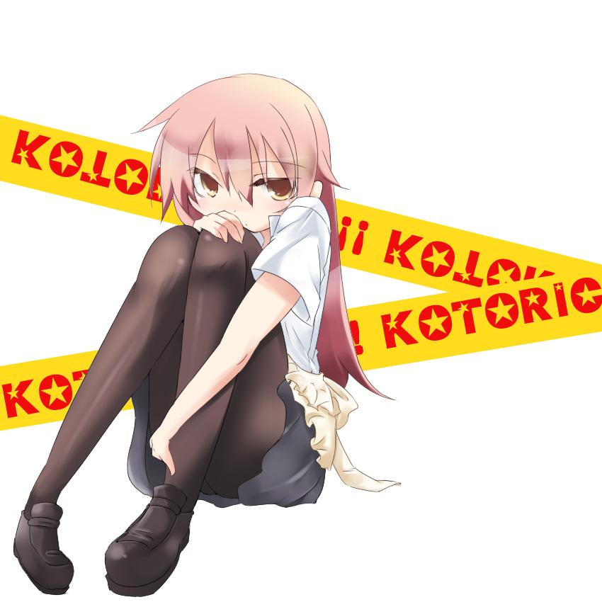 kotori_hp.jpg