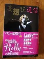 book_R.jpg
