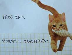 tororone_san100907_1.jpg