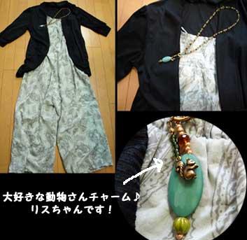 tororone_san100907_2.jpg