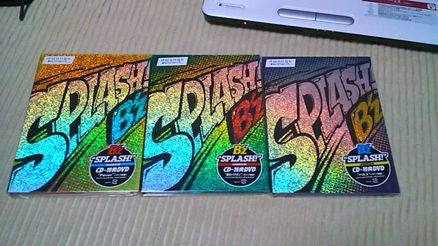 SPLASH!初限